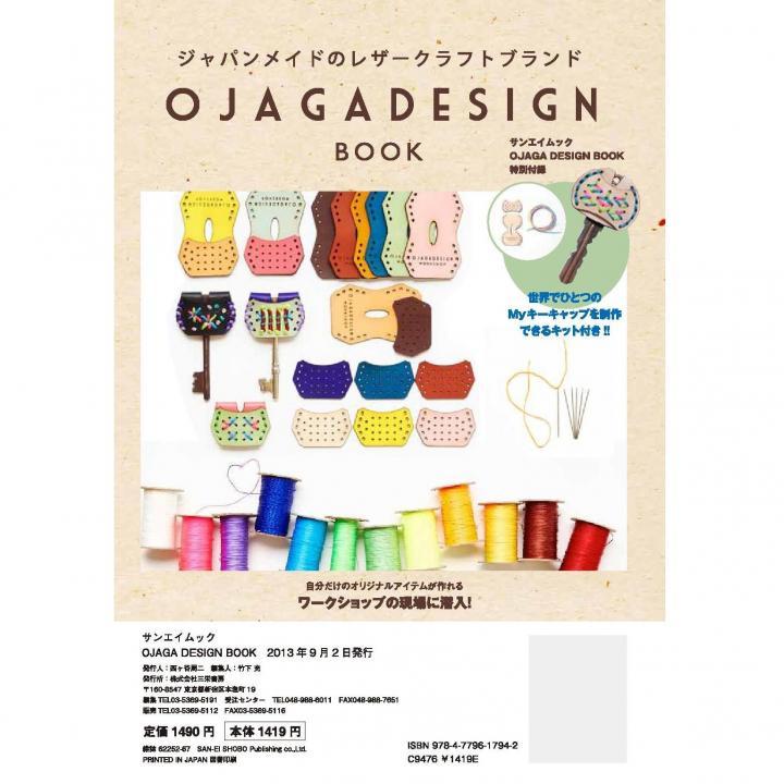 OJAGA DESIGN BOOK ムック本_c0222907_154246100.jpg