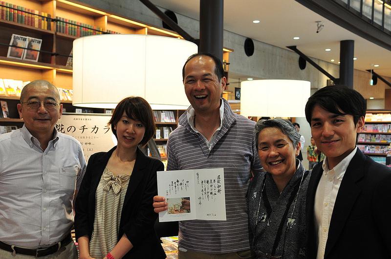 塩こうじの浅利妙峰さん、武雄市図書館で講演_d0047811_20413121.jpg
