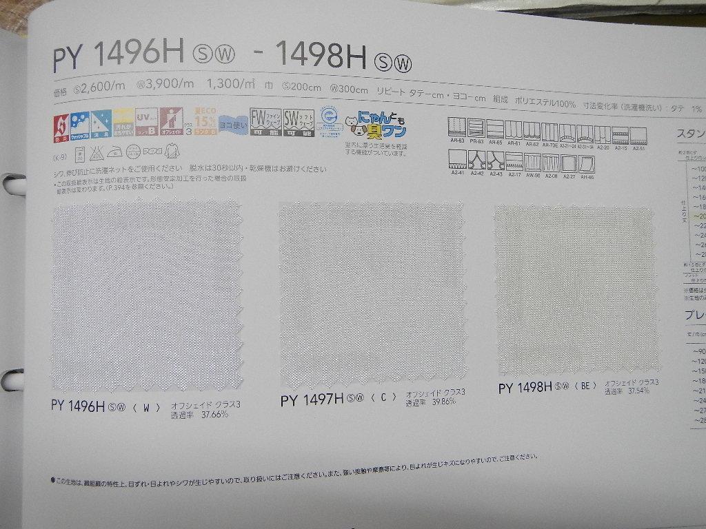 e0243413_19115037.jpg