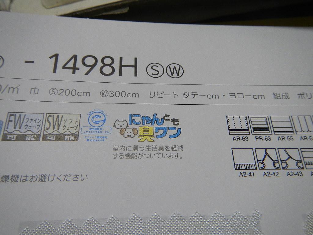 e0243413_19132281.jpg