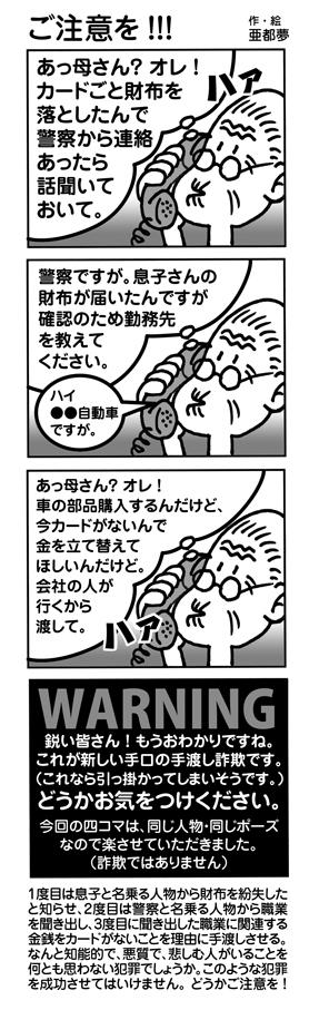 b0144023_940298.jpg