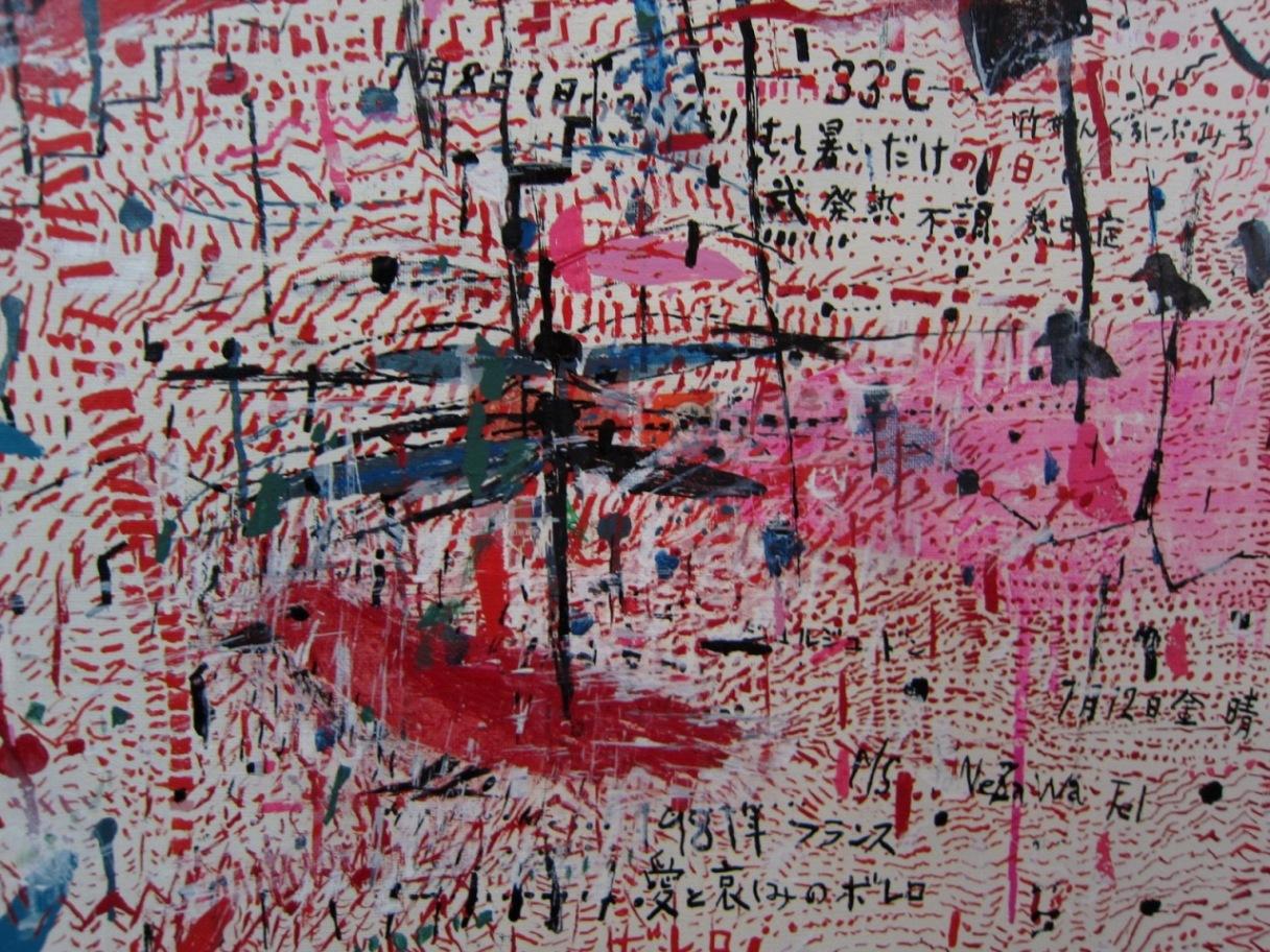 2114)「自由美術 2013北海道グループ(36th)」 時計台 7月22日(月)~7月27日(土)_f0126829_9344677.jpg