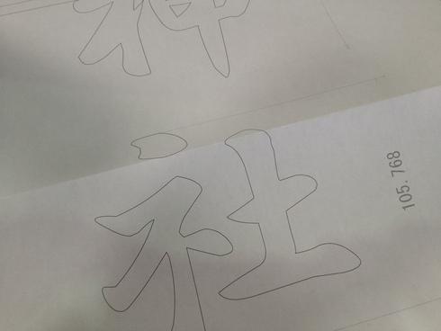 神社_d0085634_18364568.jpg
