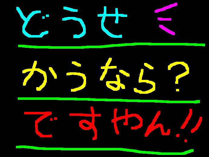 f0056935_19313888.jpg