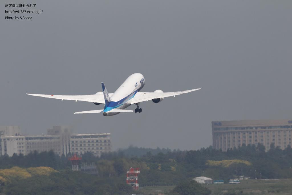 成田航空博物館屋上より離陸機を撮る_d0242350_10175671.jpg