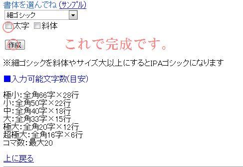 b0133752_11294179.jpg