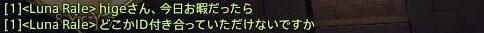 c0074259_20504280.jpg