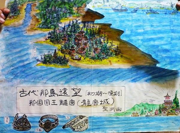安曇族と志賀島(9)呉から来た安曇族・九州王朝の場所を伝えていた_c0222861_2139259.jpg