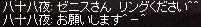 a0201367_23412450.jpg
