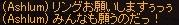 a0201367_9395316.jpg