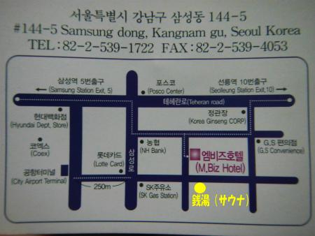 b0056570_2365293.jpg