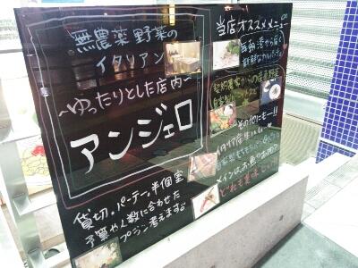 店長日記!_b0189671_10152160.jpg