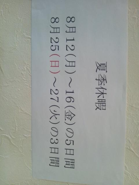 a0153872_16113073.jpg