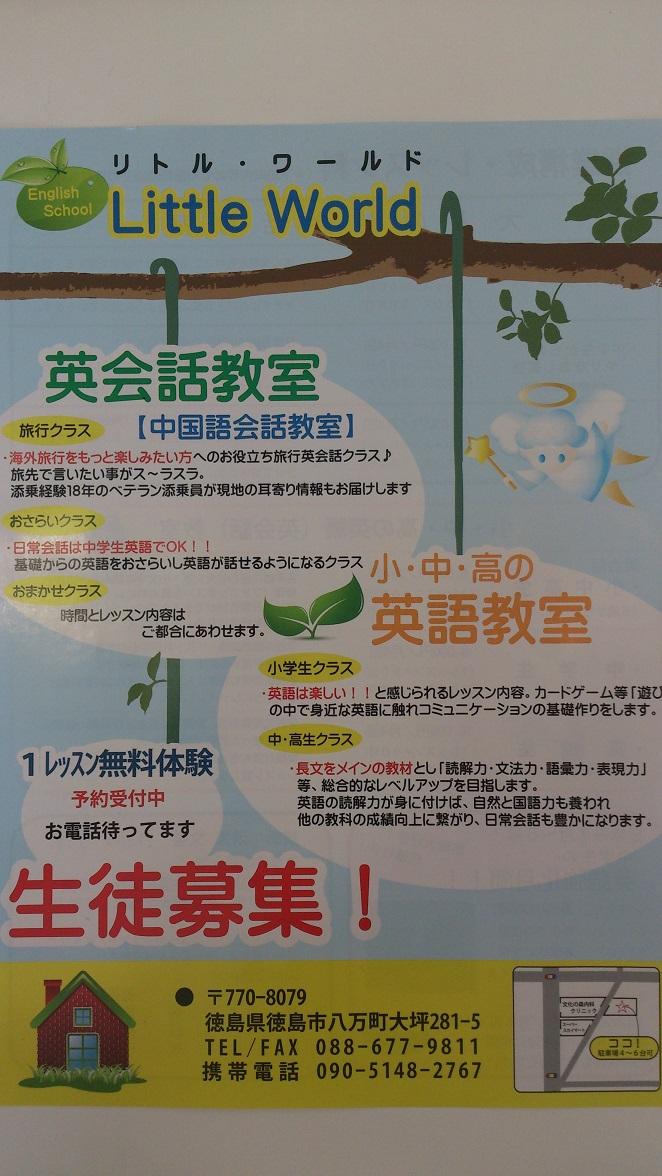 f0172281_20101046.jpg