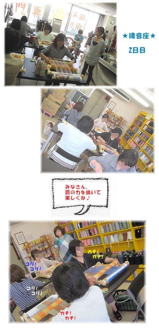 織り上げて、自信がついた初心者さん達 ~札幌店~_c0221884_23205468.jpg