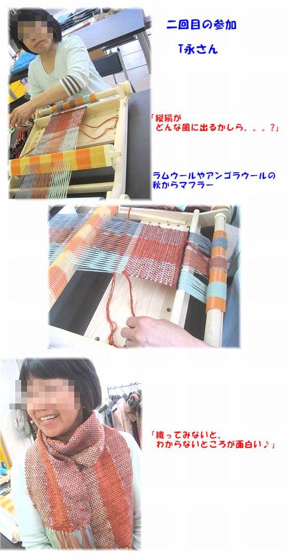 織り上げて、自信がついた初心者さん達 ~札幌店~_c0221884_2324013.jpg