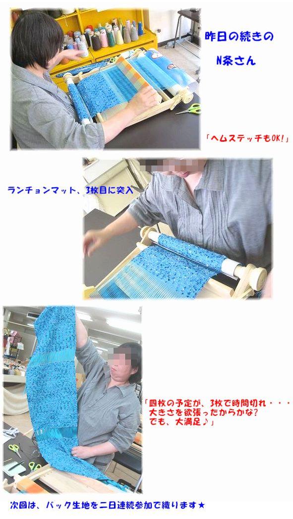 織り上げて、自信がついた初心者さん達 ~札幌店~_c0221884_23245033.jpg