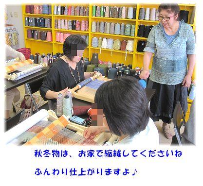 織り上げて、自信がついた初心者さん達 ~札幌店~_c0221884_2325492.jpg