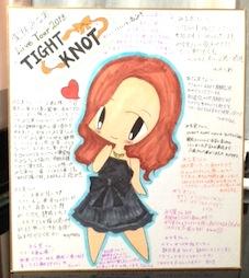 お手紙、色紙ありがとう。(静岡)_f0143188_2146015.jpg