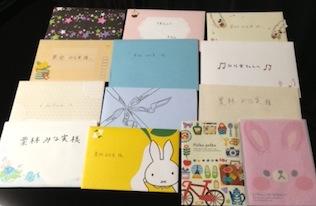 お手紙、色紙ありがとう。(静岡)_f0143188_21462685.jpg