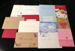 お手紙、色紙ありがとう。(静岡)_f0143188_21464653.jpg