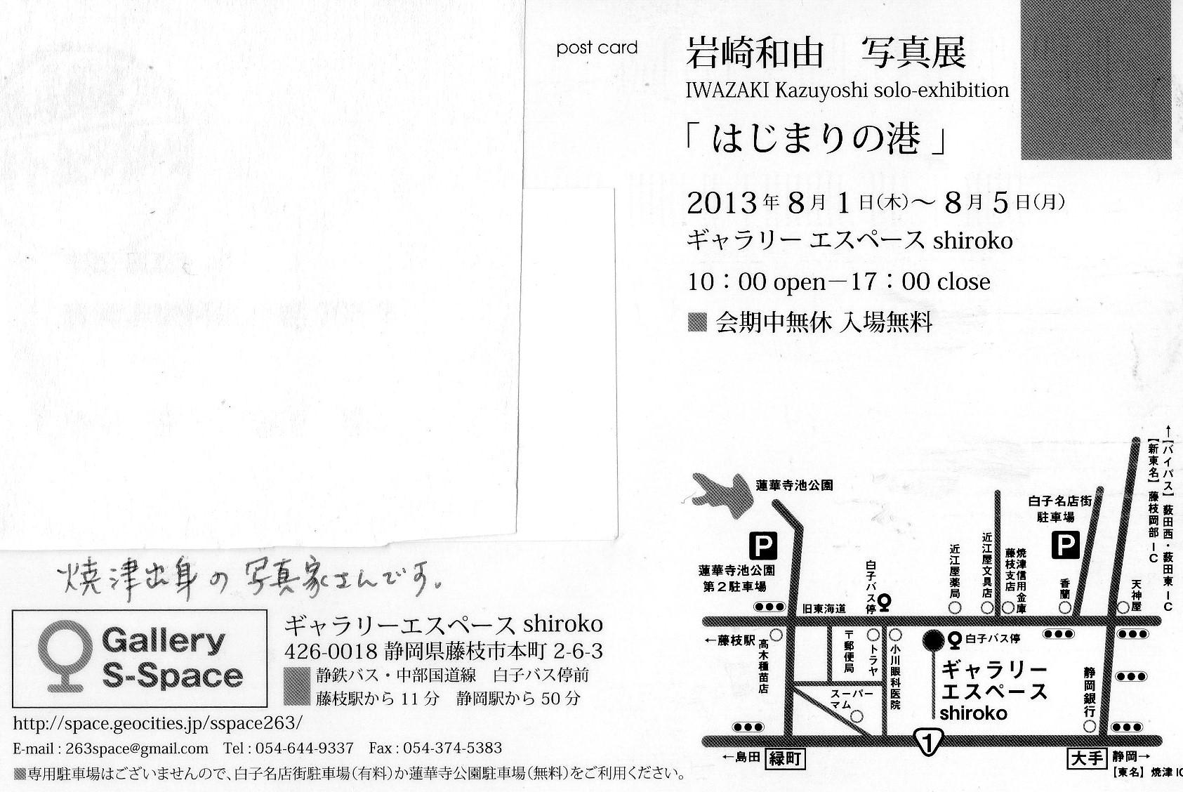 c0163793_1994851.jpg