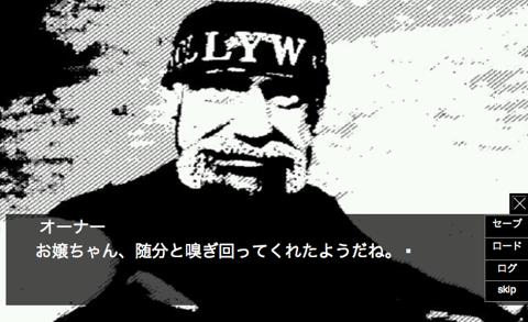 ドッキリ!モール(自主制作ゲーム)_f0205396_17121453.png