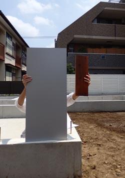 ガルバリウムと杉板塗装サンプルでお打ち合わせ_b0183404_1611245.jpg