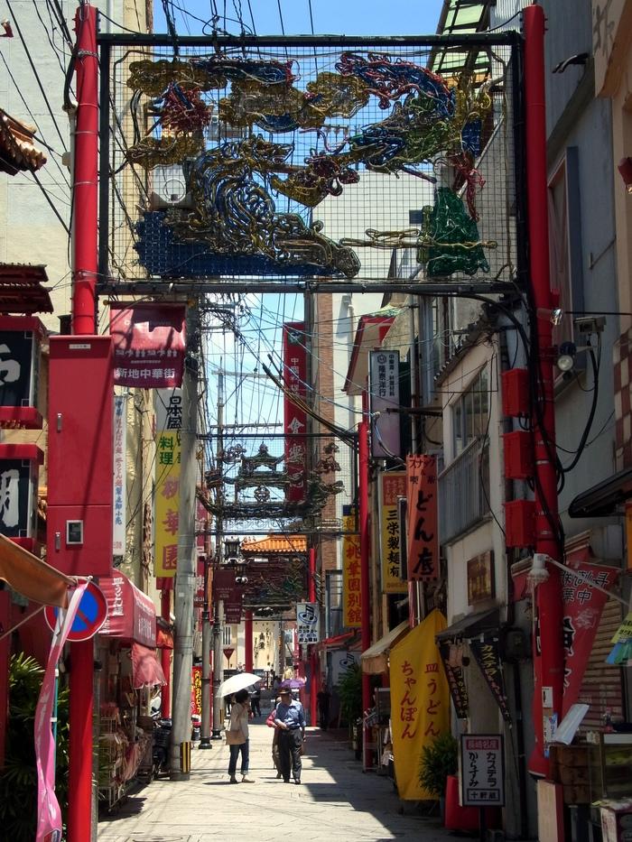 長崎に遠足へ_d0116009_11132670.jpg