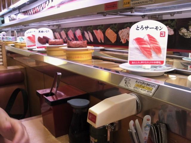 49歳にして初回転寿司!_b0093515_2246560.jpg