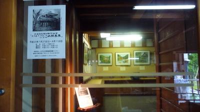高井茂と19人のなかま水彩画展_e0135219_16505216.jpg