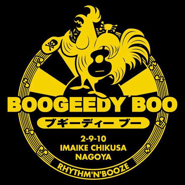 Boogeedy Boo_b0277021_21313528.jpg