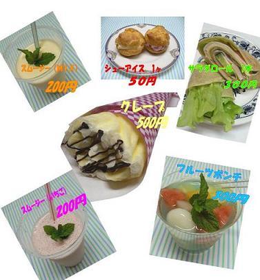 若一王子神社祭典♪_c0197734_1435752.jpg