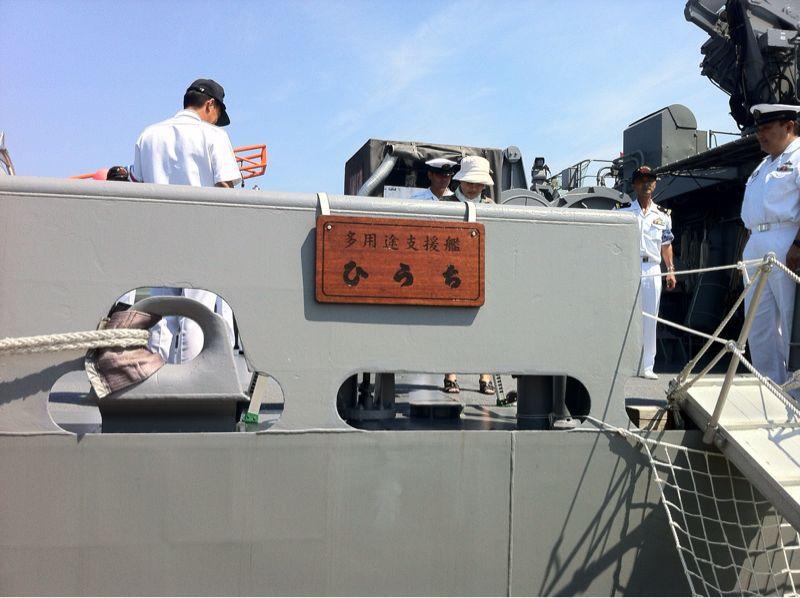 iPhoneの中に眠ってた結構前に撮った金沢港の写真_c0110051_12384231.jpg