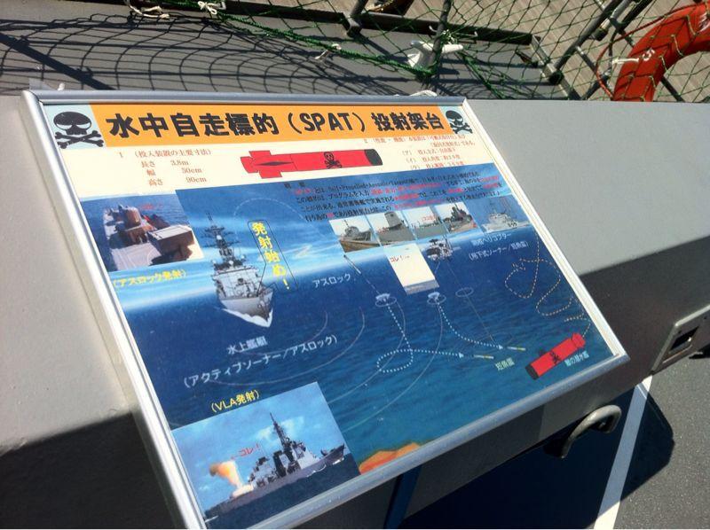 iPhoneの中に眠ってた結構前に撮った金沢港の写真_c0110051_12384531.jpg