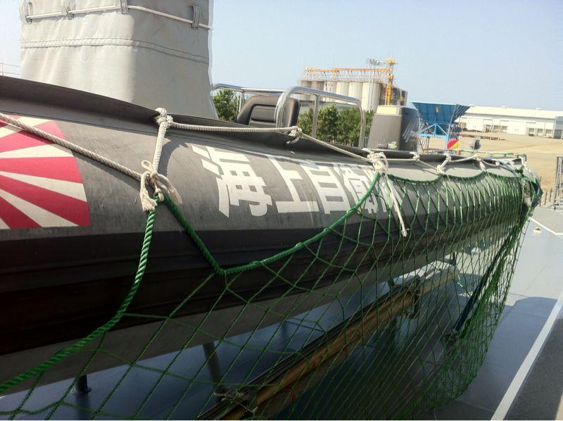 iPhoneの中に眠ってた結構前に撮った金沢港の写真_c0110051_12384753.jpg