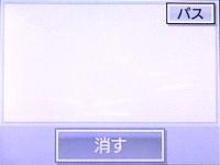 c0090360_20503130.jpg