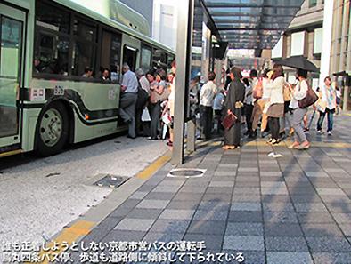 京都市営バスはとてもヘンです!_c0167961_15571066.jpg