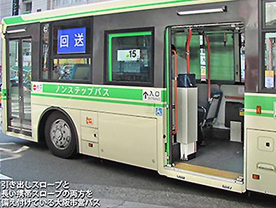 京都市営バスはとてもヘンです!_c0167961_15583016.jpg