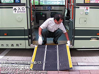 京都市営バスはとてもヘンです!_c0167961_15595033.jpg