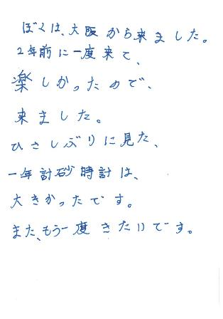 HAPPY土曜日♪_d0166862_1474179.jpg