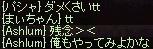 a0201367_005793.jpg