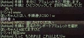 a0201367_0523991.jpg