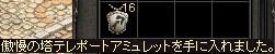 a0201367_073755.jpg