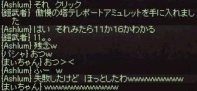 a0201367_101126.jpg