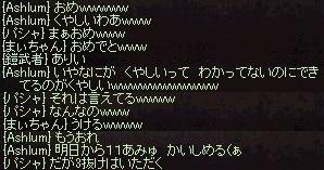 a0201367_1255031.jpg