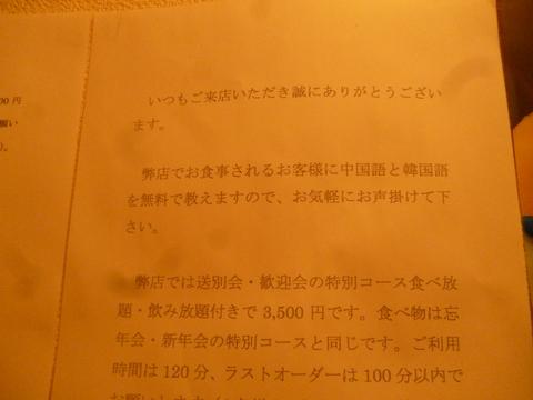 f0145372_939971.jpg