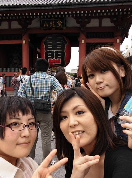 東京旅行_a0157480_2195410.jpg