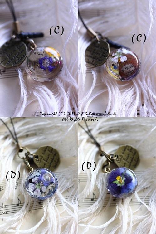 net shop作品紹介(2) お花マカロンのストラップ&イヤホンジャック_e0237680_18131325.jpg