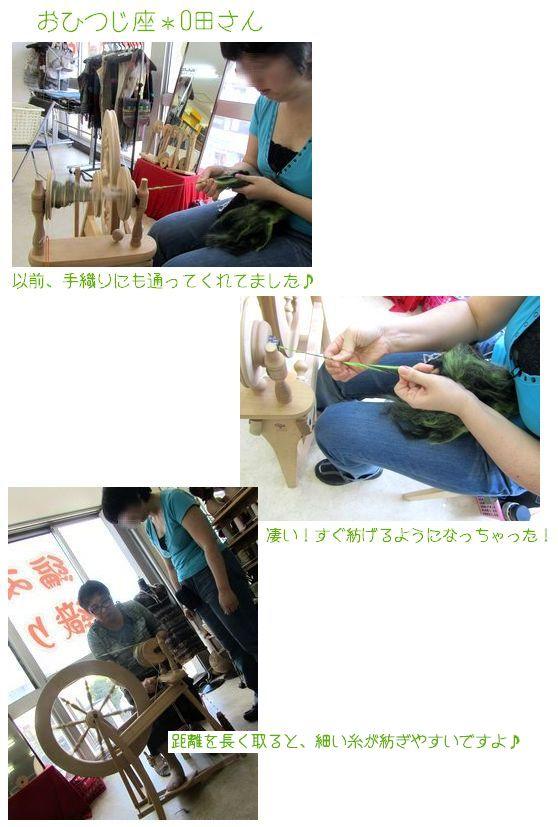 織りの次は手紡ぎ♪-札幌店-_c0221884_023418.jpg